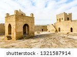 inner yard of ancient stone... | Shutterstock . vector #1321587914