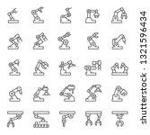 industrial robot  icon set.... | Shutterstock .eps vector #1321596434