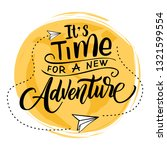 it's time for a new adventure.... | Shutterstock .eps vector #1321599554