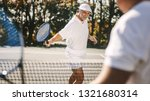 cheerful senior men enjoying a... | Shutterstock . vector #1321680314