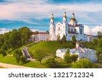 beautiful old orthodox church...   Shutterstock . vector #1321712324