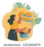 vector cartoon illustration of... | Shutterstock .eps vector #1321833074