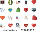 color flat icon set bags flat... | Shutterstock .eps vector #1321843997
