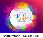 colorful gulaal  powder color ... | Shutterstock .eps vector #1321851431