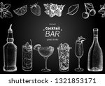 alcoholic cocktails hand drawn... | Shutterstock .eps vector #1321853171
