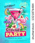 summer cocktail party disco... | Shutterstock .eps vector #1321876484