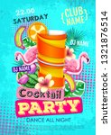 cocktail party disco poster... | Shutterstock .eps vector #1321876514