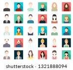 avatar and face cartoon flat... | Shutterstock .eps vector #1321888094