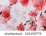 Cherry Blossom Watercolor Series 7 - stock photo