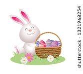 cute easter eggs cartoon | Shutterstock .eps vector #1321968254