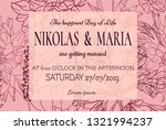 elegant template card wedding... | Shutterstock .eps vector #1321994237
