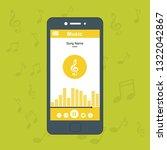 media player application  app...