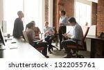 female leader coach mentor... | Shutterstock . vector #1322055761