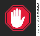 stop road sign. prohibited... | Shutterstock .eps vector #1322074247