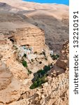 orthodox monastery of st..... | Shutterstock . vector #132210191