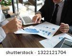 business people meeting design... | Shutterstock . vector #1322121704