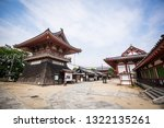 2015 june  shitennoji temple in ... | Shutterstock . vector #1322135261