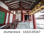 2015 june  shitennoji temple in ... | Shutterstock . vector #1322135267