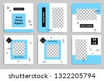 editable square abstract... | Shutterstock .eps vector #1322205794