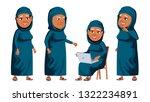 arab  muslim old woman poses... | Shutterstock . vector #1322234891