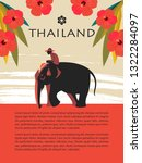 thailand. tour on the elephant. ... | Shutterstock .eps vector #1322284097