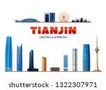 tianjin china top landmarks at... | Shutterstock .eps vector #1322307971