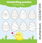 easter activity  handwriting... | Shutterstock .eps vector #1322367254