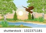 brown owl flying over the river.... | Shutterstock .eps vector #1322371181