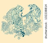 Two Tigers In The Chinese Style