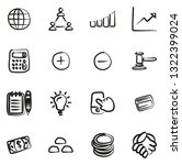trade or exchange icons... | Shutterstock .eps vector #1322399024