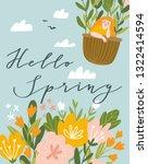 spring flowers on the blue sky... | Shutterstock .eps vector #1322414594