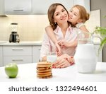 charming woman and little girl... | Shutterstock . vector #1322494601