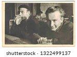 the czechoslovak socialist... | Shutterstock . vector #1322499137