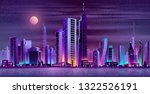 metropolis night skyline with... | Shutterstock .eps vector #1322526191