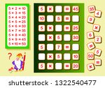 multiplication table by 5 for... | Shutterstock .eps vector #1322540477