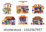 vector set of exotic street... | Shutterstock .eps vector #1322567957
