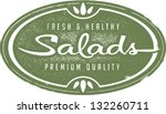 vintage fresh salads menu stamp | Shutterstock .eps vector #132260711
