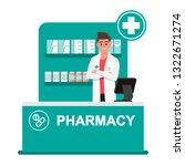 pharmacist drugstore... | Shutterstock .eps vector #1322671274