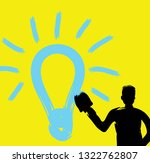 man with paint on hand drawn... | Shutterstock .eps vector #1322762807