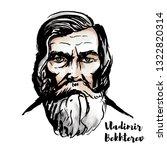 vladimir bekhterev watercolor...   Shutterstock . vector #1322820314