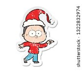 hand drawn distressed sticker... | Shutterstock .eps vector #1322832974