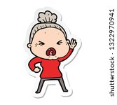 sticker of a cartoon angry old... | Shutterstock .eps vector #1322970941