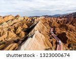 top view of rainbow mountains... | Shutterstock . vector #1323000674