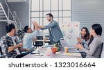 creative director team lead... | Shutterstock . vector #1323016664