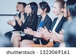 business conferences   business ... | Shutterstock . vector #1323069161