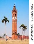 Husainabad Clock Tower  Ghanta...