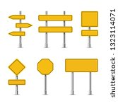 yellow traffic signs  double... | Shutterstock .eps vector #1323114071