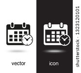 vector icon calendar on black... | Shutterstock .eps vector #1323120101