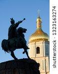 bohdan khmelnytsky monument and ...   Shutterstock . vector #1323163274
