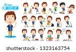 brunette schoolboy in black... | Shutterstock .eps vector #1323163754